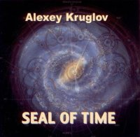 Alexey Kruglov : « Seal of Mine » -  voir en grand cette image