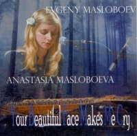 Evgeny Masloboev / Anastasia Masloboeva : « Your Beautiful Face Makes Me Cry » -  voir en grand cette image