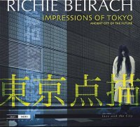 Richie Beirach : « Impressions of Tokyo - Ancient city to the future » -  voir en grand cette image